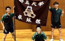 埼玉大学卓球部6年間ありがとう!!!~世界で活躍する卓球の研究者になります~